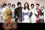 Faith (The Great Doctor) - Film serial coreean